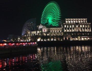 【1万円以下で屋形船ディナー】みなとみらいの夜景と絶品刺身を堪能する2時間の船旅コース♡