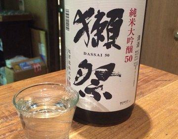 【おやじ系女子必見!】三軒茶屋の日本酒専門店!絶品のお刺身をおつまみにおいしい日本酒をちょっと一杯♫