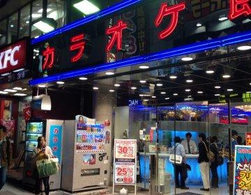 【横浜駅周辺のカラオケ店まとめ!】安い、個性的な、おすすめ10店を紹介!みんなで、一人で!
