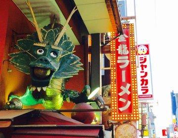 【いくぞ大阪!】足繁く通った難波・道頓堀のあるミナミ地域で足を運んだおいしかったおすすめのお店3選!