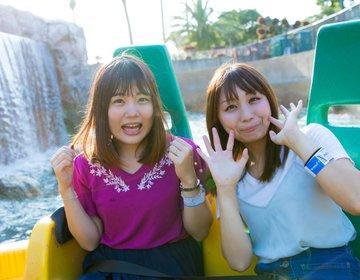 大阪のひらかたパークが楽しすぎる!遊園地や動物との触れ合いができる穴場スポット♡