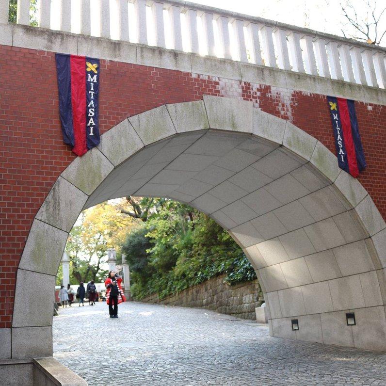 慶應義塾大学 三田キャンパス