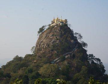 世界遺産先取りしたい人!【ミャンマーのモンサンミッシェル?!】ポッパ山&古代遺跡の町バガン
