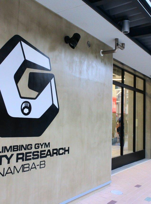 グラビティリサーチ NAMBA-B
