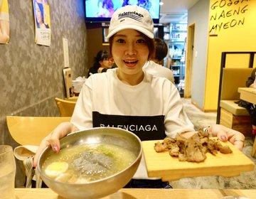 新大久保で1番コスパの良いお店だと思った!だって冷麺と焼肉がついて1,000円ほど。激安韓国料理
