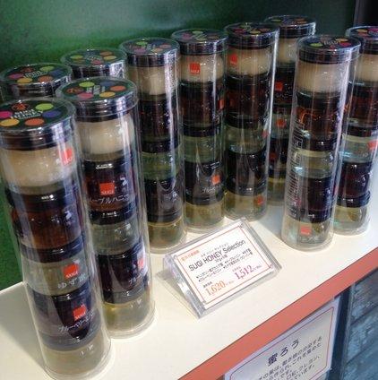杉養蜂園 軽井沢店