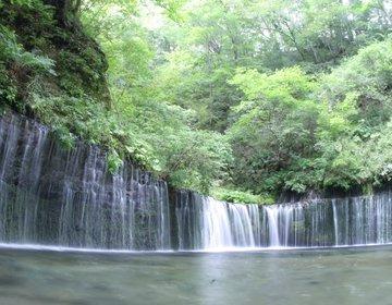 マイナスイオンたっぷり♡涼しくてきれいな「白糸の滝」で心が洗われる♪