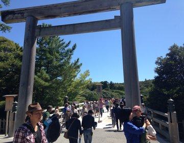【伊勢神宮に来たら昼食はおかげ横丁で!】観光名所で有名なグルメ達♪