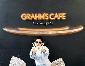 ロスを代表するパティシエとシェフによるアメリカンダイナー「グラムズ・カフェ」