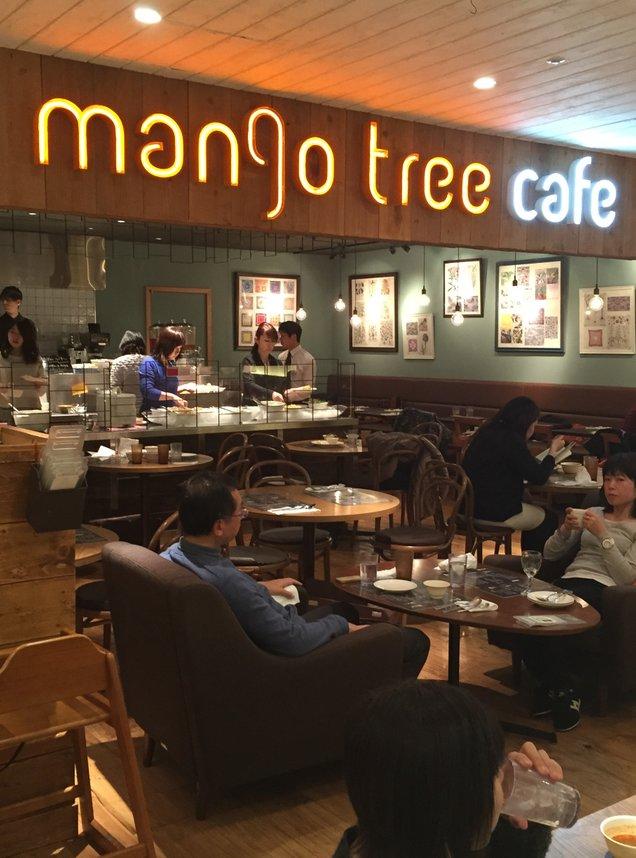 マンゴツリー カフェ ルミネ池袋店