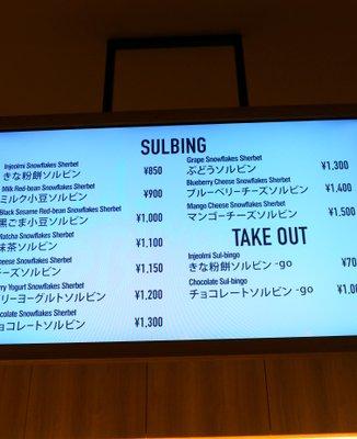 ソルビン 天神店 (SULBING)