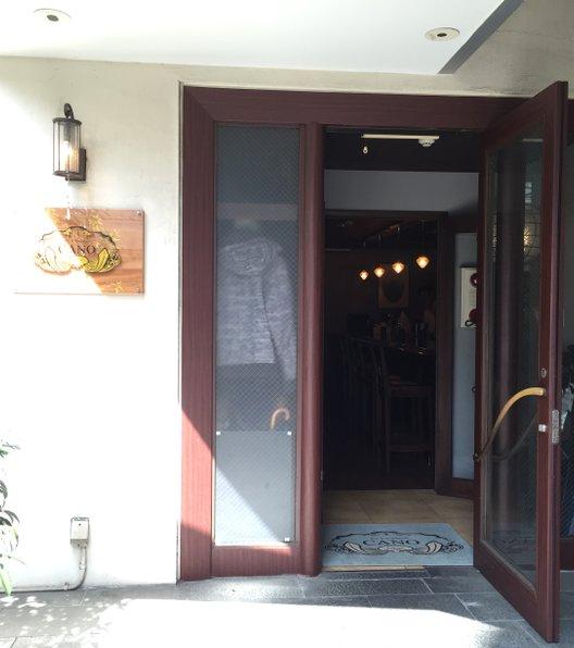【閉店】CANO(カノ―)