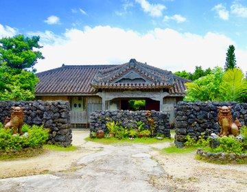石垣島の有名観光スポットを制覇して来た!やいま村や川平湾のグラスボート、世界一のヤシの木など♡