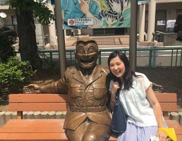【両さんに会いに行こう!】亀有駅周辺を散策したら「両津勘吉」色が想像以上に濃かった件について