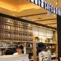 kawara CAFE & DINING KITTE博多店