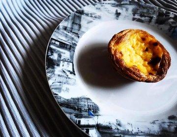 超極上☆エッグタルト専門店eggcellent tart@表参道でおすすめ絶品スイーツ堪能。