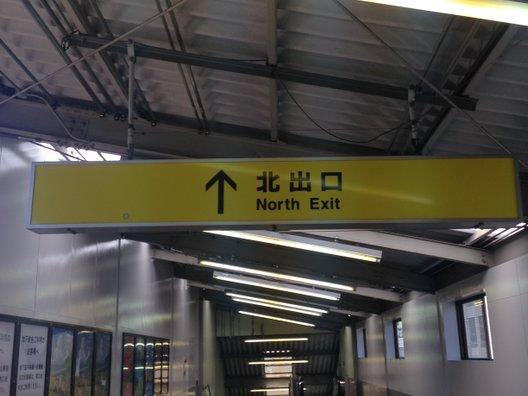 【閉業】コナミスポーツクラブ弁天町