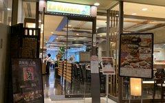 ラ・ベランダ アパホテル&リゾート〈東京ベイ幕張〉