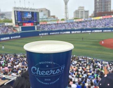 GWにとびっきり美味しいビールを飲むならココ!スタジアムビールの味をご堪能あれ!