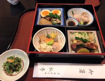 京都で絶品和食ランチしたい方へ!手が届くミシュラン三つ星「瓢亭 別館の松花堂弁当」をいただきます!