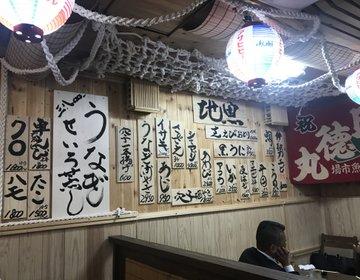 糸島市・地元から愛された名物『海鮮メニュー』が話題!間違いない居酒屋探し!