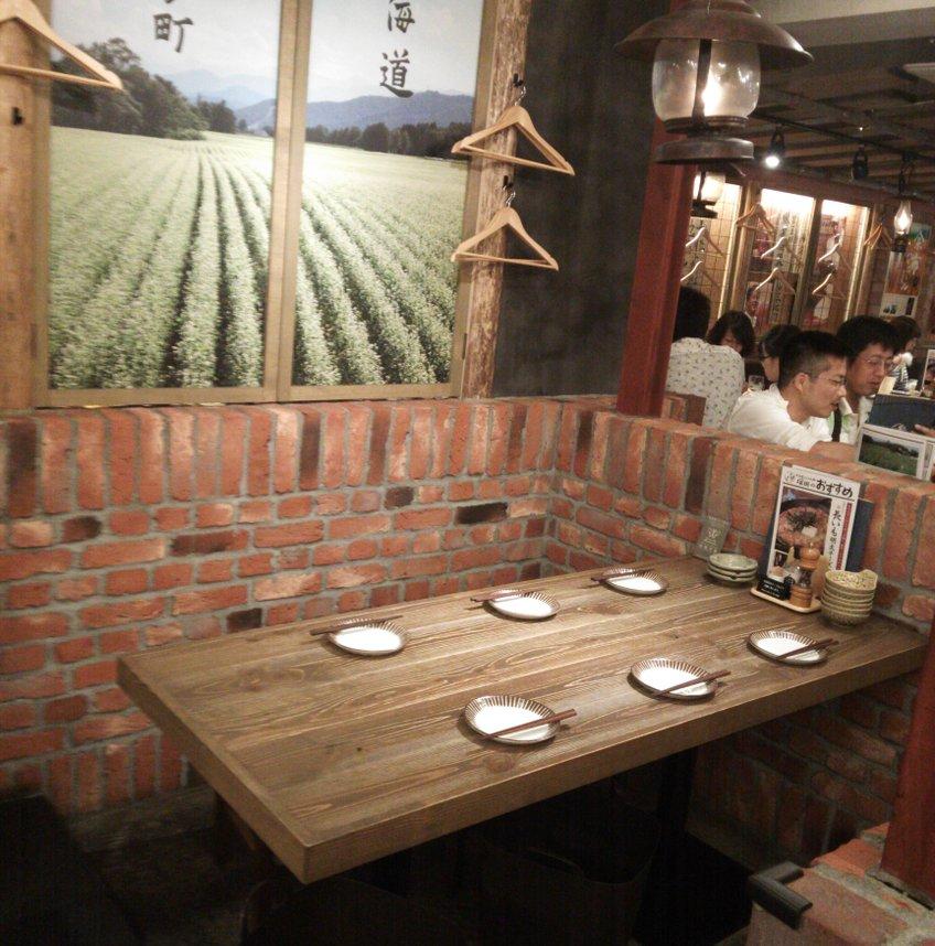 北海道シントク町 塚田農場 新宿西口店
