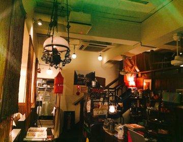 恵比寿から徒歩3分!本場の味を極めたベトナム料理!一軒家タイプの雰囲気良しなおすすめ店♡