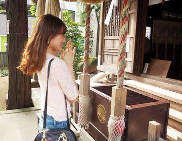 【江古田最強デート】未だかつてない究極の満足感。ハッピィの街江古田をぶらりお散歩デート。