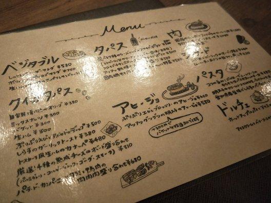 LoRo 錦糸町店