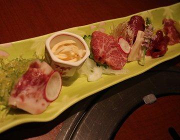 熊本で、馬刺し&郷土料理(一文字のぐるぐる、辛子レンコン)を食べる!