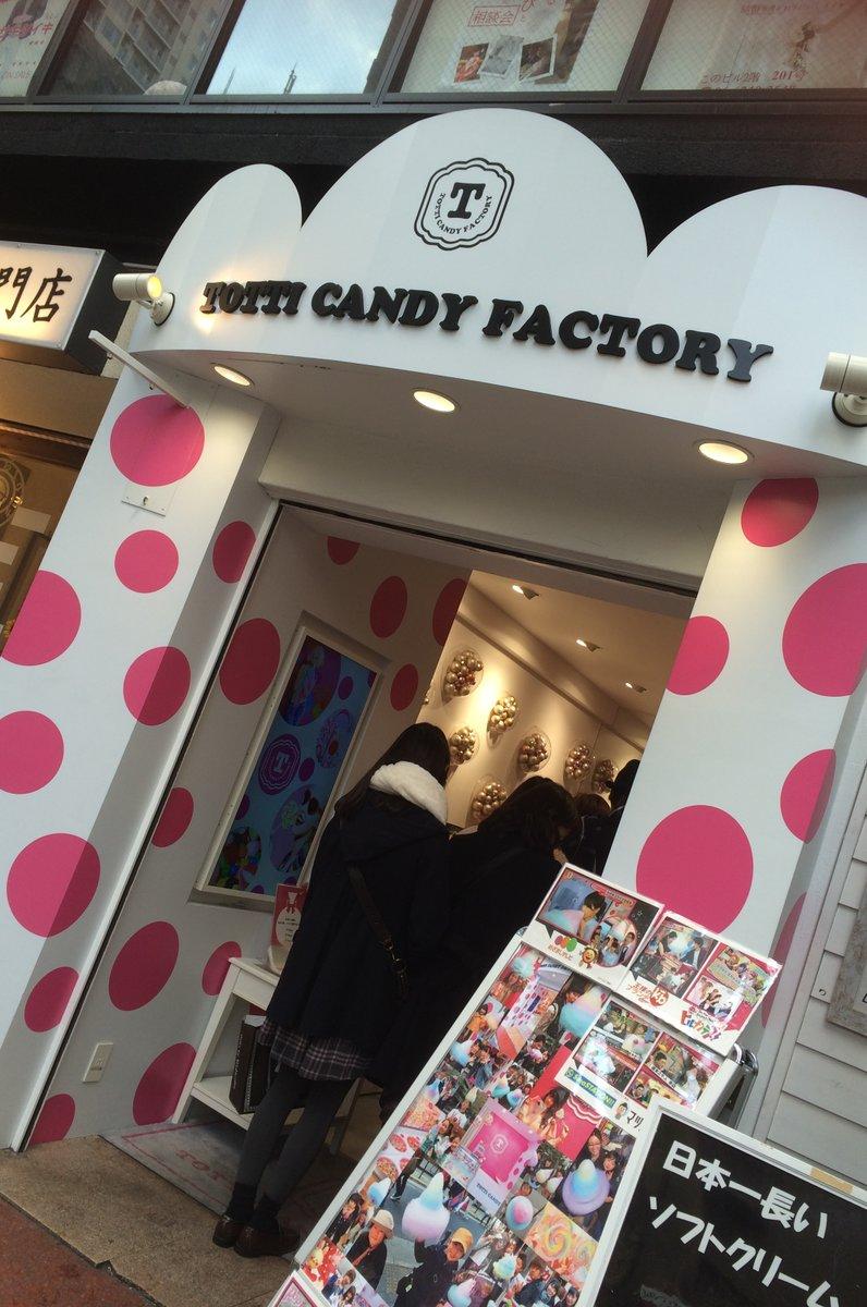 トッティー キャンディー ファクトリー