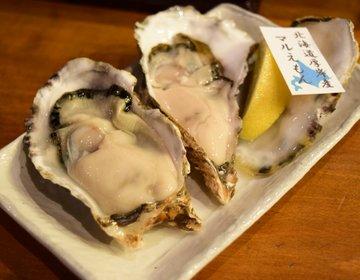 京都に行ったら絶対したい!錦市場で食べ歩きプラン~定番から珍味?まで~