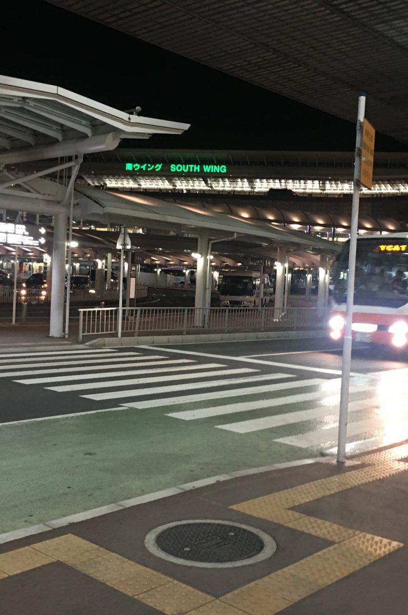成田空港駅(鉄道)