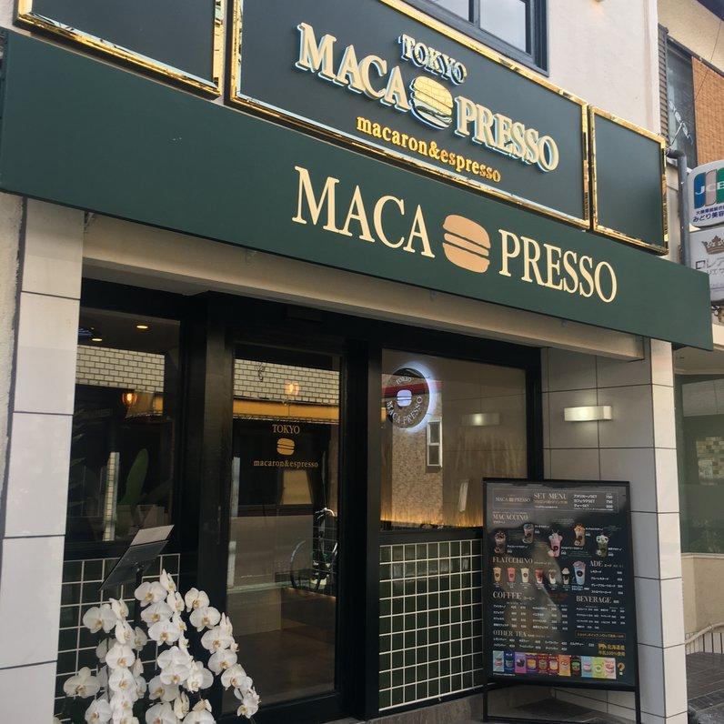 マカプレッソ 大阪店