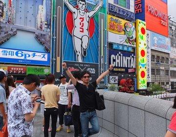 【社会人男性向け】ホンマおしゃれな堂島ホテルに泊まろう!東京から1泊2日でちゃ~