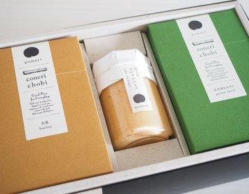【ゆーきの実食レポ】品川生まれのパイ専門店!職人2人が手作業で作る「coneri(こねり)」