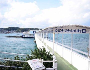 【佐賀】まるで潜水艦!呼子の海中レストランで食べる名物イカ刺しは絶品だった!