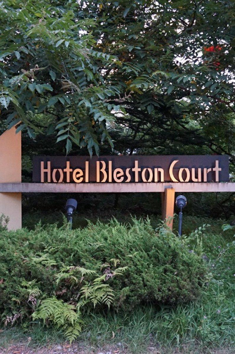 ホテル ブレストンコート