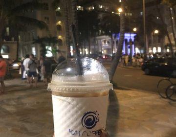 ハワイ旅行におすすめ!美味しいコーヒーで一休み&ショッピングプラン。ハイアット、カイコーヒー