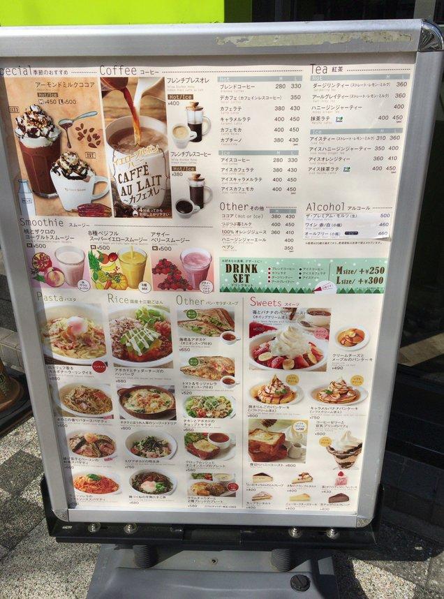 カフェ ソラーレ 西葛西店
