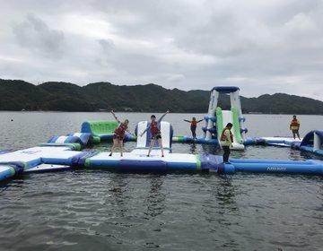 【高知県須崎市】四国初!水上アスレチックで遊んでみた!「COMODO URANOUCHI」
