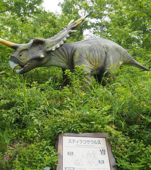 かつやま恐竜の森公園
