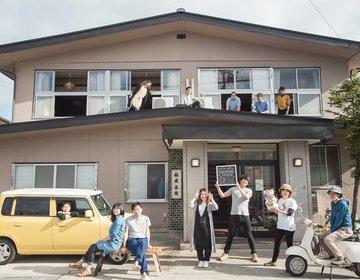 【シェアハウス】使い方はその人次第。長野県白馬近くに地域を存分に楽しめるシェアハウスがあります!!