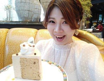 恵比寿駅周辺でゆっくりしたい方へおすすめのカフェ。ケーキも絶品、お一人さまでも行ける場所