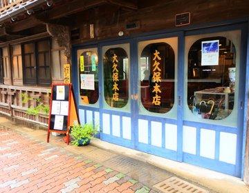 【壱岐・人気】壱岐で1番おしゃれなカフェ!名物・絶品壱岐牛バーガーを食べよう!