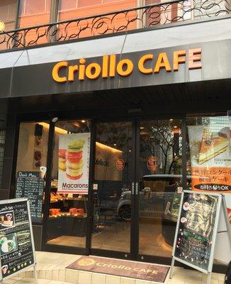 クリオロ カフェ