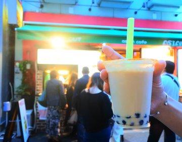 気軽に立ち寄れる!アメ村にある味庵茶坊は本場台湾のタピオカミルクティーが飲めるお店!