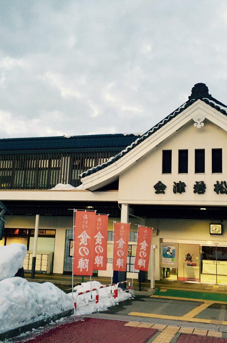 鶴ヶ城(若松城)