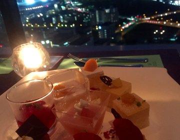 【コスパ抜群!】新横浜プリンスホテル最上階で素敵な夜景を見ながらアフタヌーンティー女子会はいかが♡