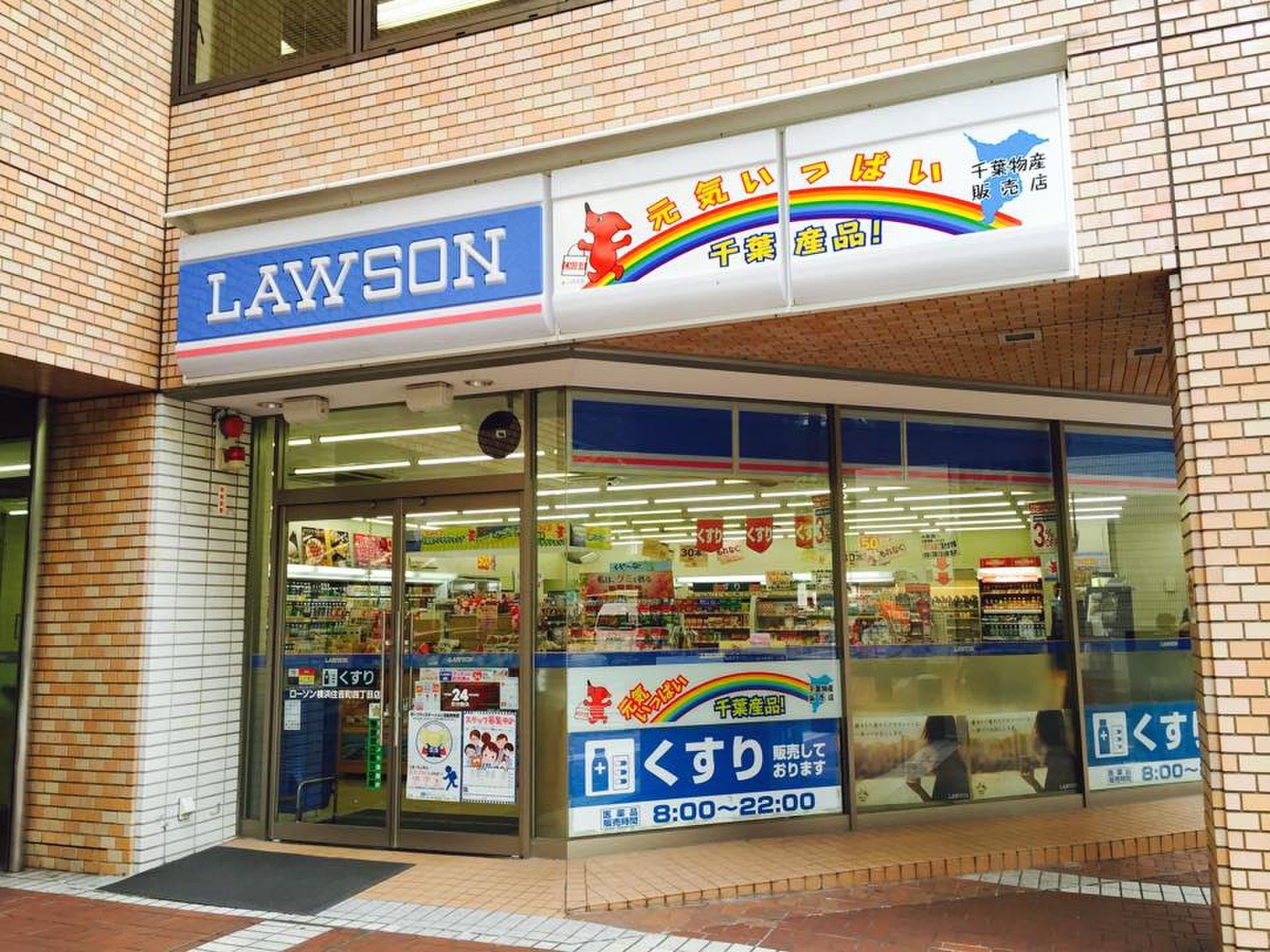 【東京アンテナショップ巡り】千葉県のコンビニ内にあるアンテナショップに行ってきた!